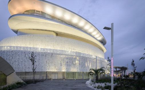 Palais des Congrès (Cap d'Agde)
